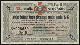 5 лат 1938 г полдоллара кеннеди