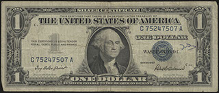 США. Priest/Anderson. Silver Certificate. 1 доллар. 1957 г.