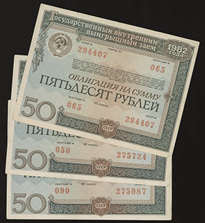 Государственный внутренний выигрышный заем 1982