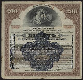 Русский стандарт банк онлайн заявка на кредит наличными телефон
