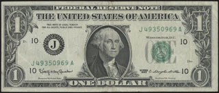 США. Federal reserve note. 1 доллар. 1963 г.