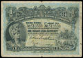 Гонконг. Hong Kong & Shanghai Banking Corporation. 1 доллар 1904 г.